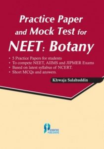 Botany Book for NEET