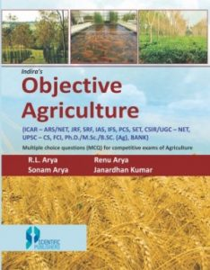 ICAR AIEEA Entrance Exam Book (1)