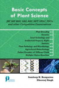ICAR AIEEA Entrance Exam Book (4)