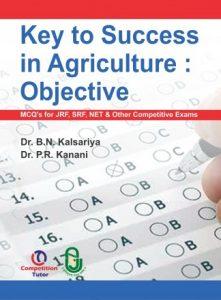 ICAR AIEEA Entrance Exam Book (6)
