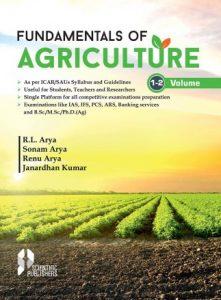 ICAR AIEEA Entrance Exam Book (7)