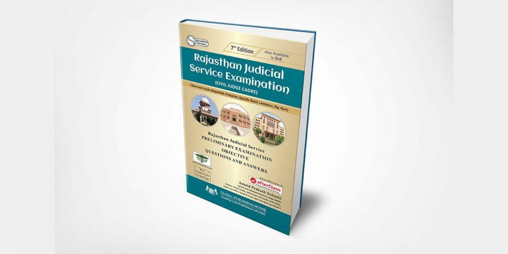 Rajasthan Judicial Service Exam Book