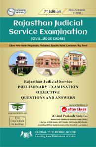 rjs exam book